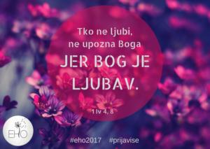 Eho konferencija 2017. (najava)